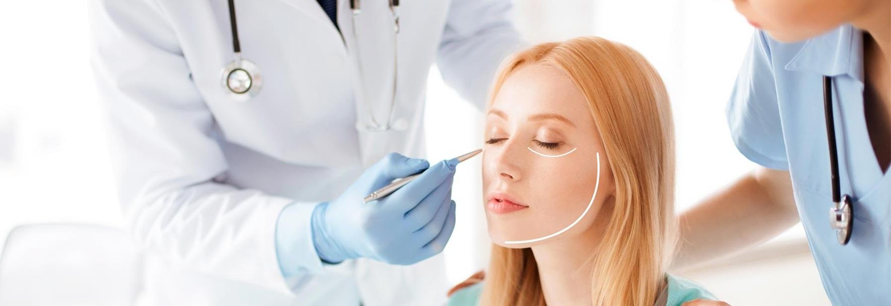 Услуги челюстно-лицевого и пластического хирурга